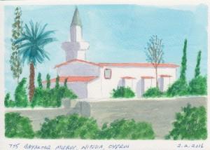 775 BAYAKTAR MOSQUE, NICOSIA, CYPRUS
